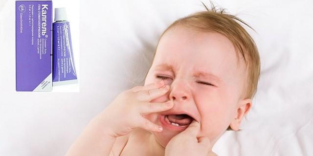 Мундизал гель: инструкция по применению, аналоги, применение для детей, при беременности
