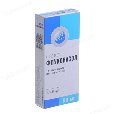 Противогрибковые препараты для детей: мази, кремы, шампуни, таблетки против грибка для детей