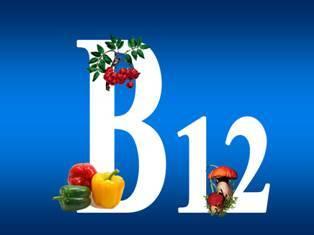 Витамин Б12 и веганство – для чего нужен витамин Б12, нормы потребления витамина b12, признаки его дефицита