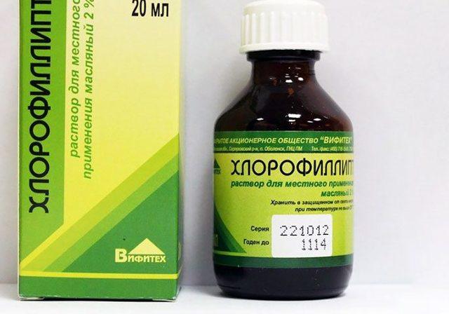 Лечение гайморита: как лечить гайморит в домашних условиях, народные средства при гайморите