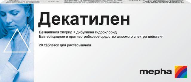 Септефрил: инструкция по применению, аналоги в России, дозировка детям