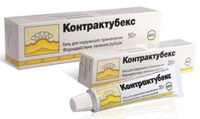 Эффективные средства от шрамов и рубцов на коже: лекарственные кремы и мази от рубцов