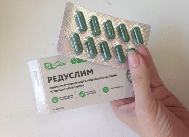 редуслим цена в аптеках реальные феи