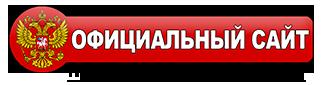 http://sbermak.ru/vy9b